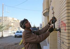 راه اندازی سامانه جامع ارتباطات ویدیویی در شرکت گاز خوزستان